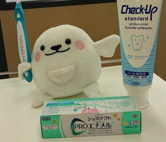 歯磨き粉の選び方