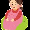 """歯周病は早産のリスクを""""7倍""""にする!"""