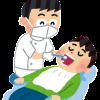 虫歯の神経の治療について詳しくご紹介します