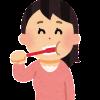 正しい歯磨き方法|「ブクブクうがい」に着目して説明します