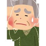 CMでもおなじみの「歯周病」について、どんな病気なのか説明します