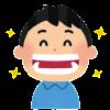 歯医者さんで受けることのできる専門ケア、歯のクリーニングについて