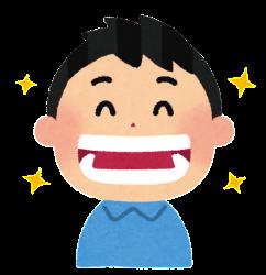 子供の虫歯予防