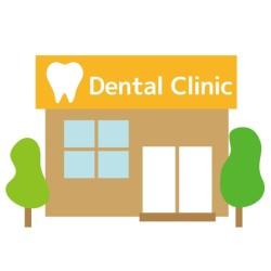 おすすめな歯医者さん