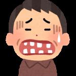 歯を失うとバランスが悪くなる?姿勢と噛み合わせの関係