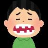 若いときよりも、歯並びが悪くなった!それって歯周病のせいかも