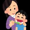 子供の歯磨き、歯磨き粉をいつから使えばいい?