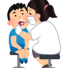 歯にツノが生えてる?中心結節とは?