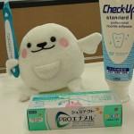 歯磨き粉の選び方|お口のタイプ別のオススメ