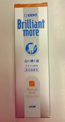 歯の黄ばみが気になる方にオススメの歯磨き粉