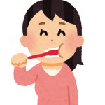 歯の磨き方 ~正しい磨き方を身につけよう~