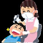定期的な歯のクリーニングはなぜ必要?