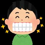 目立たない矯正治療で大人気!舌側矯正とは?