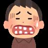 虫歯で歯が抜けてしまったけど、放置するとどうなる?
