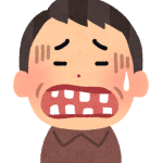歯が抜けてしまったら、どんな治療があるの?