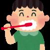 小学生の歯の磨き方を詳しくご紹介します