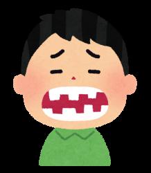 歯並びが悪くなった