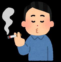 タバコのヤニ