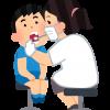 虫歯ゼロか、口腔崩壊か、最近の子供たちの虫歯事情